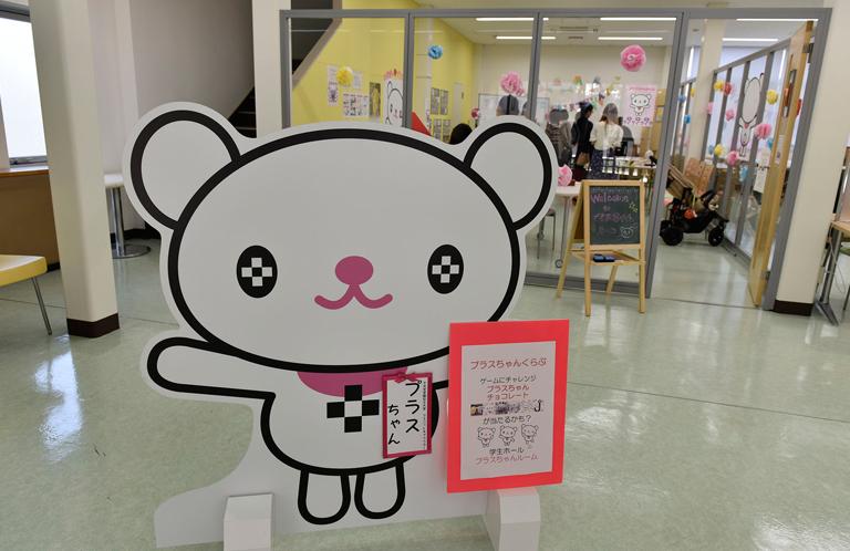 tokasai_2015_32