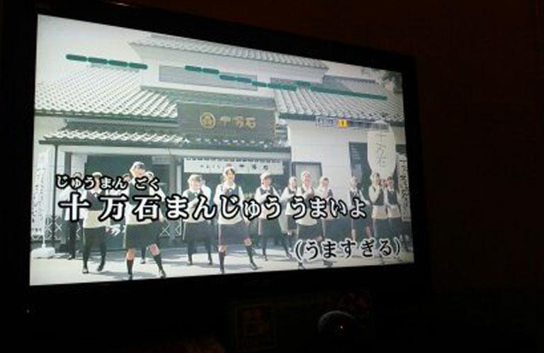 karaoke_soudasaitama_10