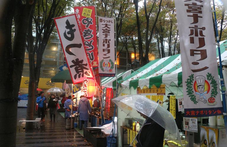 rocksaiji_saitamakokusai_13