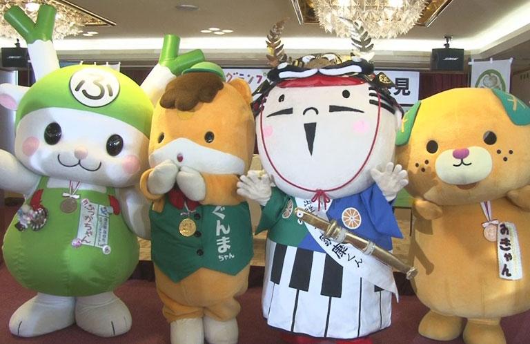 ゆるキャラグランプリ2015を獲ったのは昨年不参加だったあの県…!
