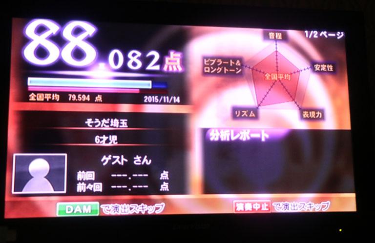 maki_karaoke_02