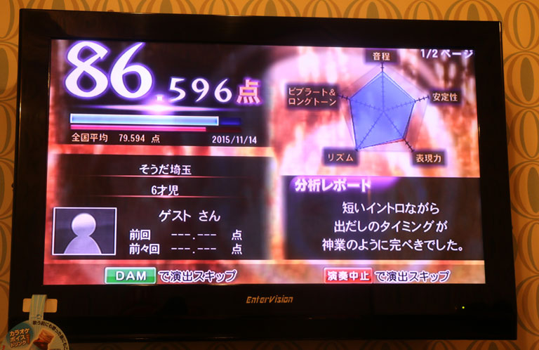 maki_karaoke_06