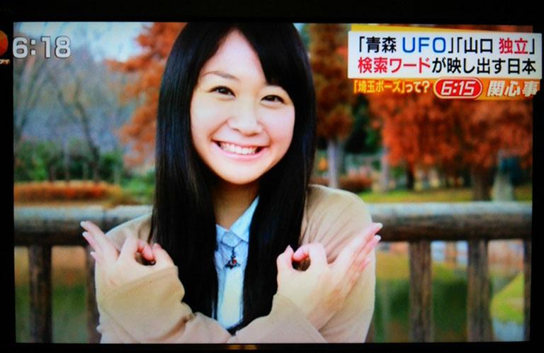 TBS「Nスタ」で当サイト発の「埼玉ポーズ」が紹介されました!