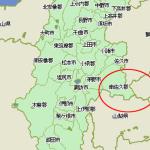 長野県は埼玉県のお隣さんだった
