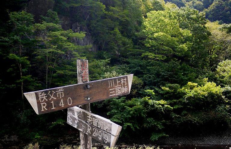 nagano_saitama_02