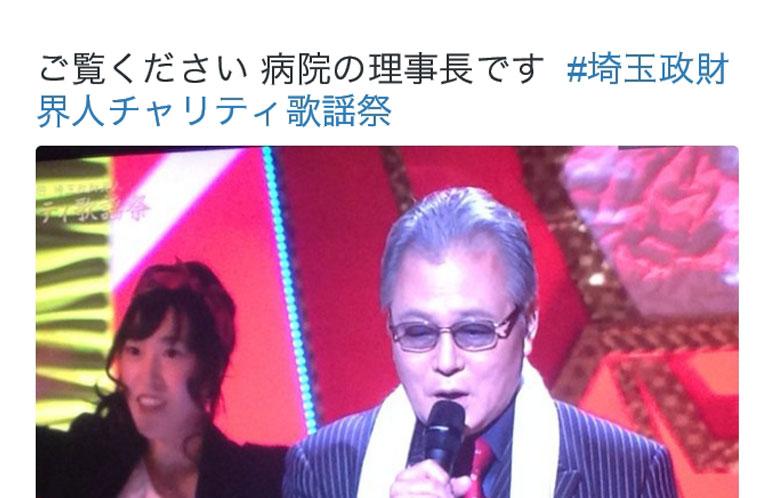 【埼玉の奇祭】元日は世界のTwitterトレンドに入る「埼玉政財界人チャリティ歌謡祭」の一択