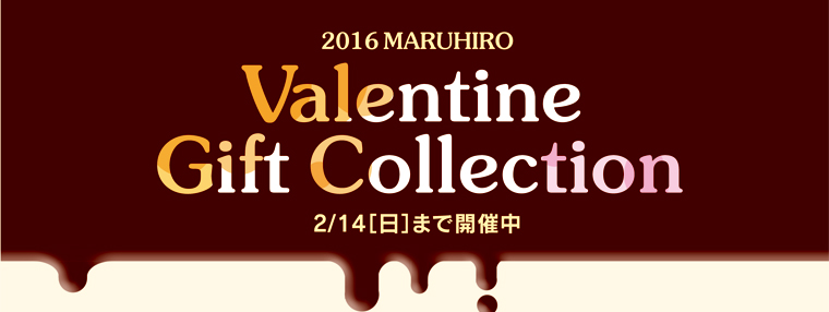 saitama_valentine03