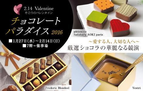 saitama_valentine05