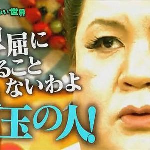 これがマツコ絶賛の埼玉スイーツ4選だ!