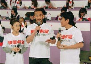taiwan_jisin_05
