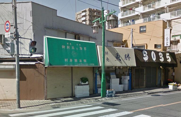 uokatu_02