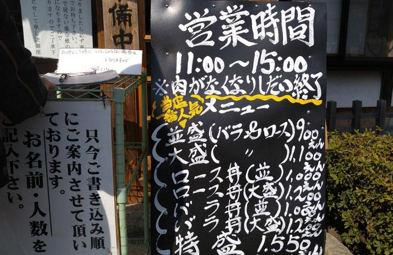 nosaka_05