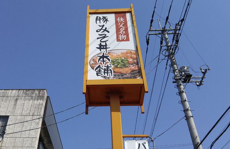 nosaka_06