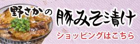 nosaka_10