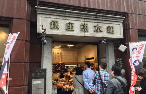 【その行為が誰かの明日に】熊本地震への募金・寄付・支援方法まとめ