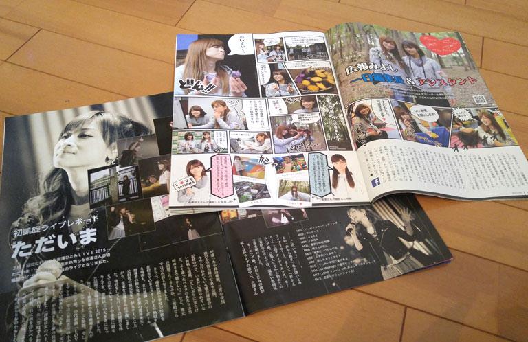 yoshii_soudasaitama_10