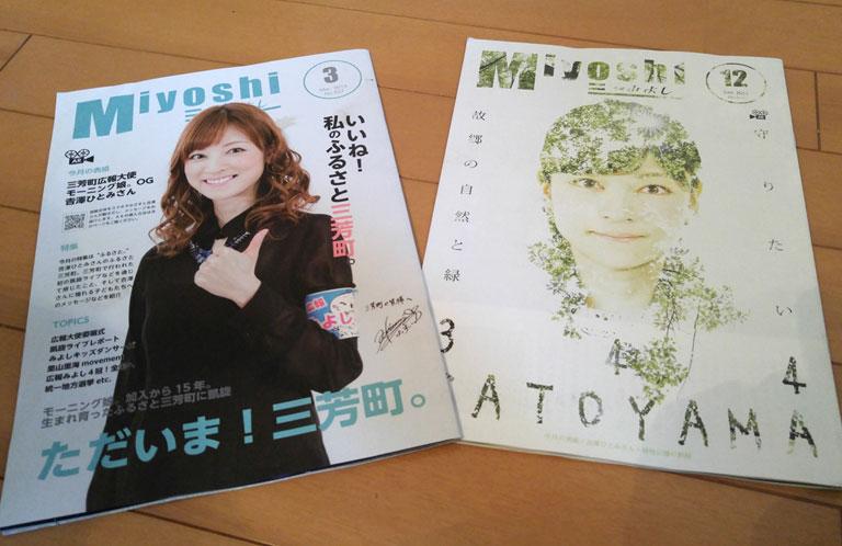 yoshii_soudasaitama_11