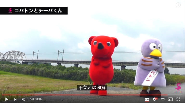 chiba_saitama_02