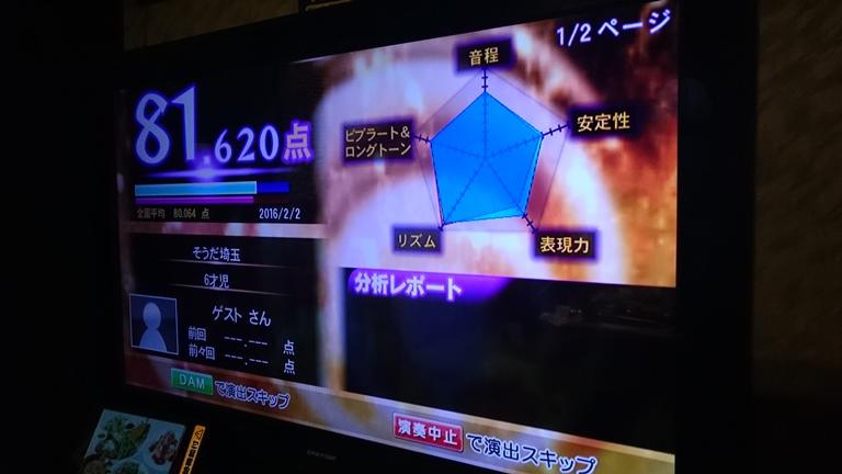 karaoke_G_04