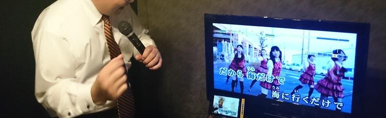 karaoke_G_06