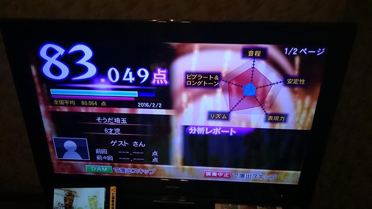 karaoke_G_08