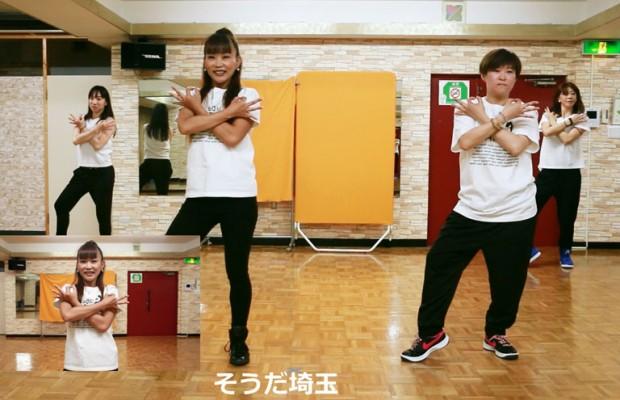 【動画】「そうだ埼玉」の手話バージョンが完成!あの歌詞が手話でどうなったか気になる!