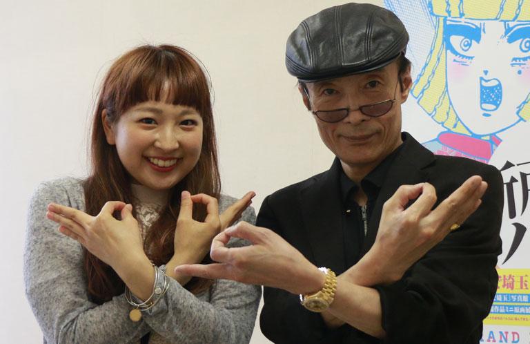 なんでこんな漫画描いたのよ!「翔んで埼玉」作者に県民が突撃取材!後編