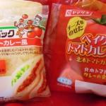 あの山崎製パンと北本トマトカレーがコラボ!7月末まで!