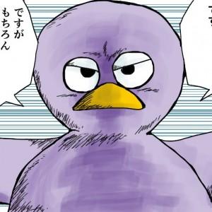 【関東三番手争いの行方】埼玉と千葉の戦闘力を細かく比較してみた