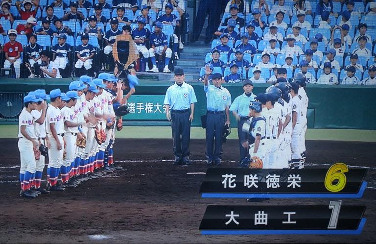 【甲子園】花咲徳栄6-1大曲工  花咲初戦突破