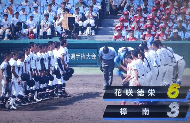 【甲子園】花咲徳栄 6-3 樟南   花咲二回戦突破でベスト16入り