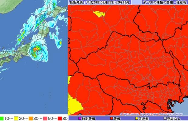 【台風9号】明日は?電車は?埼玉県記録的短時間大雨、飯能市は120mm、さいたま市には避難勧告