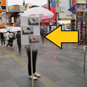 大宮駅前に謎の看板を持った集団が登場!彼らは一体何者なのか!?