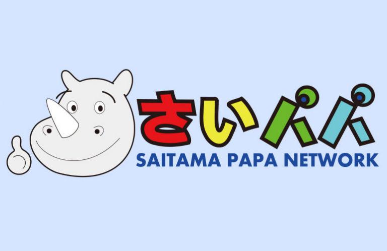 saipapa800499
