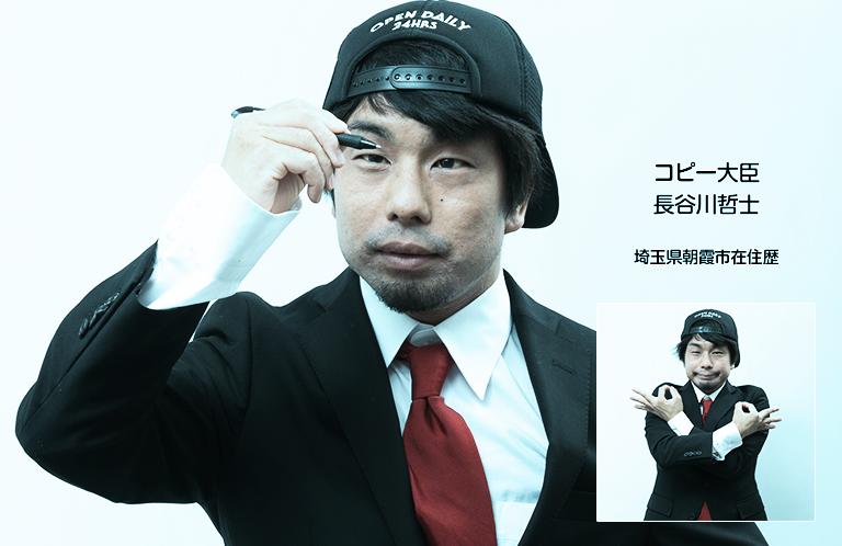 copy_hasegawa