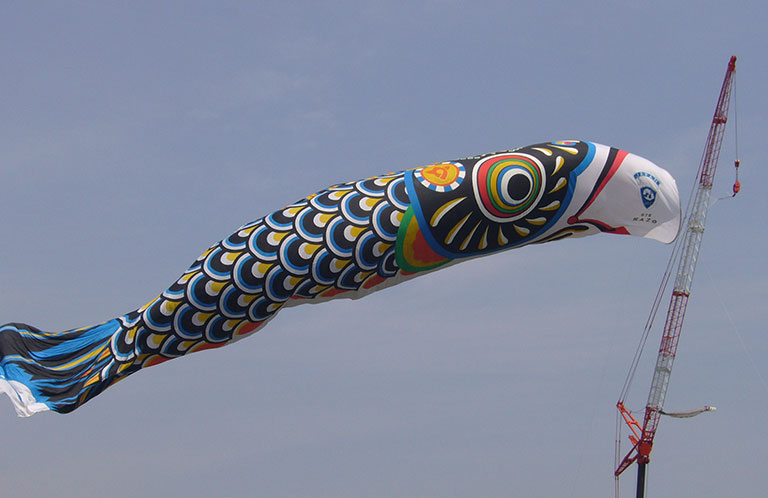 【悲報】鯉のぼりの街終わる?埼玉県加須市が誇る手書き鯉のぼりの老舗が惜しまれつつ閉店!