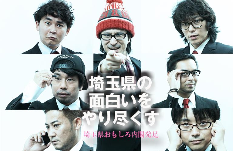 naikaku_kiji