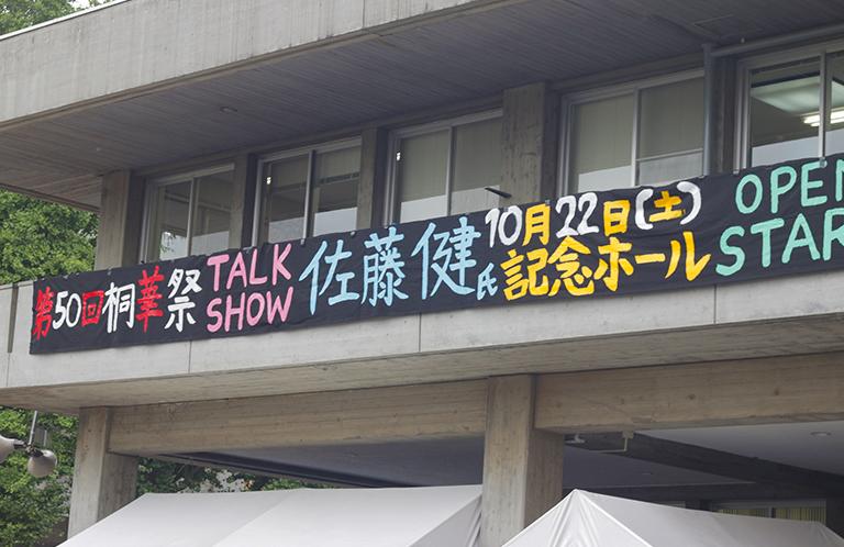 tokasai_2016_2