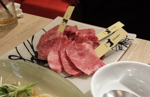 埼玉県で熟成肉を食べるならエイジング・ビーフ大宮へ!