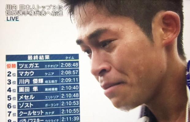 奇跡再び…川内優輝選手が福岡国際マラソンで3位