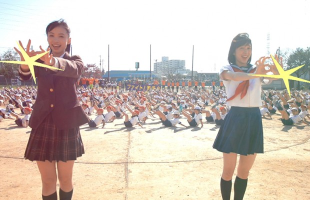 自治体動画史上最多!3058人の市民が参加した久喜市のPR動画第二弾がまさかの第一弾超えしてる件