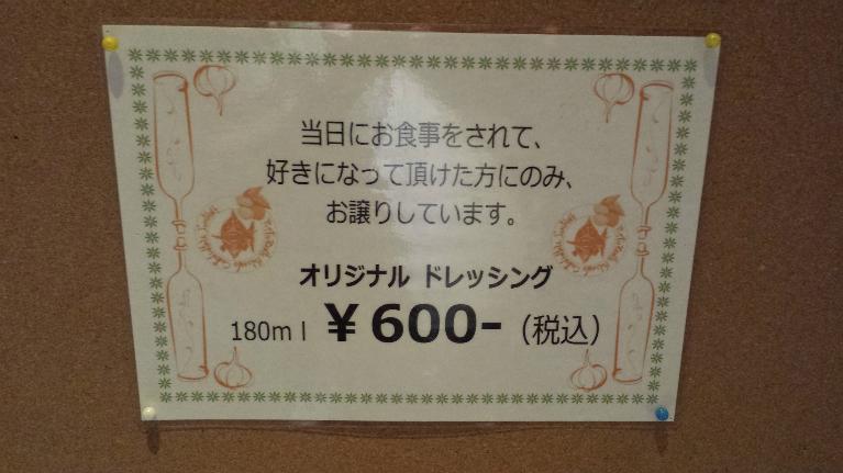 new_20160903_140004