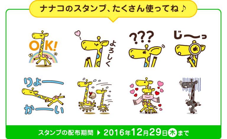 new_stamp
