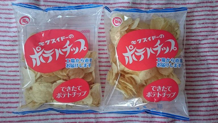 「マツコの知らない世界」で話題!菊水堂のポテトチップが買える場所