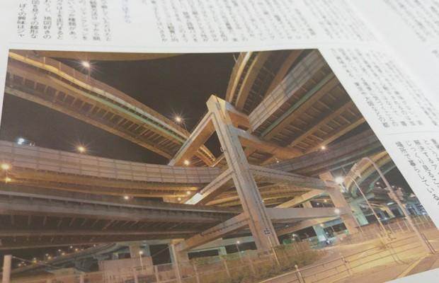 建設コンサルタントから見た埼玉県「グローカル関東」がマニア的面白さ