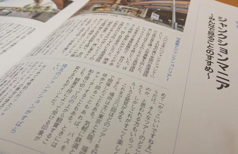 glocal_kanto_03