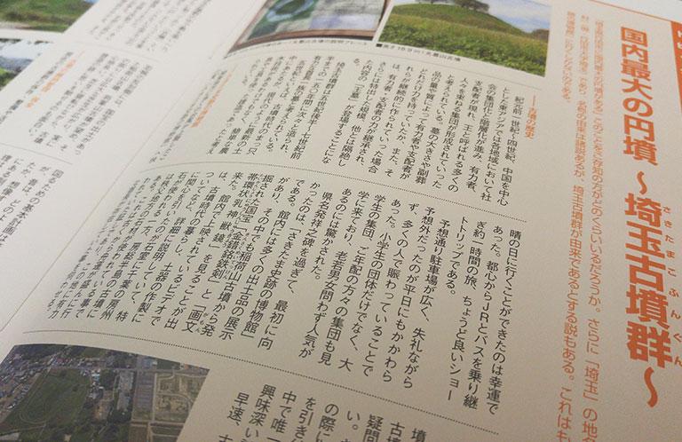 glocal_kanto_06