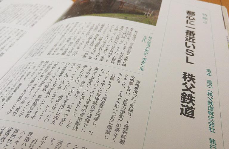 glocal_kanto_08
