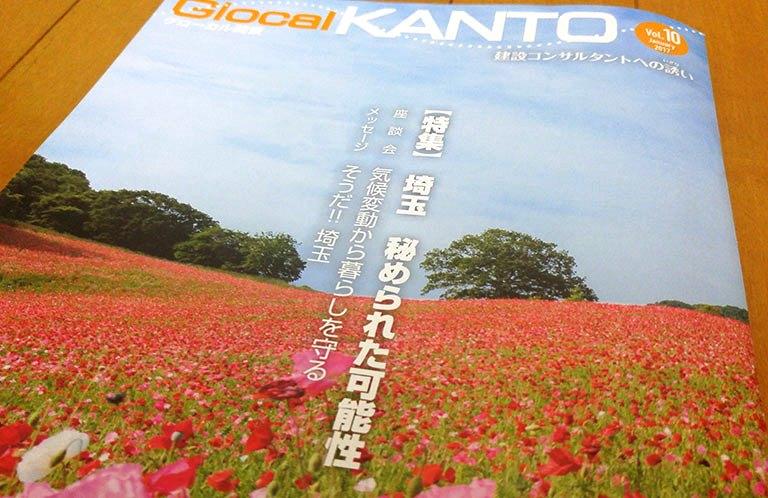 glocal_kanto_09