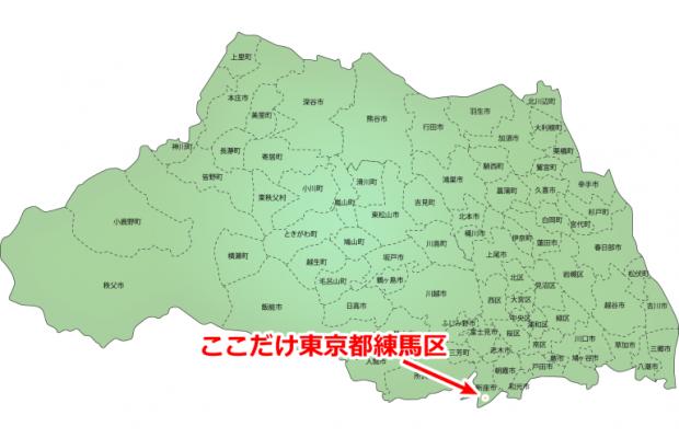 「練馬は埼玉」は本当だった!埼玉に囲まれる町、練馬区西大泉町とは